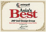Asia's Best 2012-150x